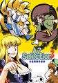 AZselection3