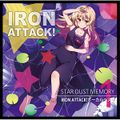 STAR DUST MEMORY~IRON ATTACK!ボーカルベスト①~
