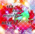 YEK Vocal Project Best.1封面.jpg