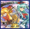 東方サイバーノート vol.01