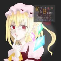 東方Ryona & Beats #1.5 - 羽もぎ - Instrumental