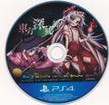 东方深秘录PS4版disc.jpg