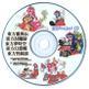 东方Project旧作CDdisc.jpg