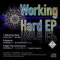 Working Hard EP