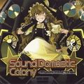 Sound Domestic Colony -OTOMEKAN COLLECTION rev1封面.jpg