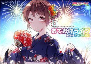 东方瑠球祭14