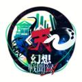 幻想战闻录7.5LOGO.png