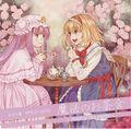 魔法のお茶会 ~ magical tea party ~