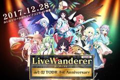 LiveWanderer Ver1.00
