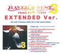 RAVER'S NEST 3 TOHO RAVE PARTY EXTENDED Ver.