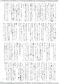 ZUN(PoriPori对谈4).png