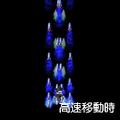 「空中鱼雷」高速(地灵殿Manual).png
