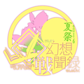 幻想战闻录3LOGO.png