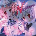 桜 Nightmare
