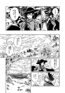 涙川にて预览图5.jpg