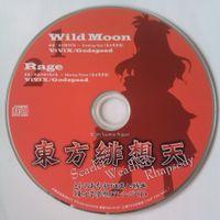 東方緋想天とらのあな初回購入特典CD