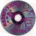 完全凭依唱片名录disc3.png