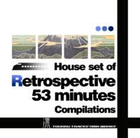 "House set of ""Retrospective 53 minutes"""