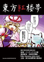 红楼梦7漫画3