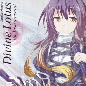 Divine Lotus the Instrumental封面.jpg