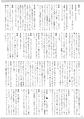 ZUN(PoriPori对谈3).png