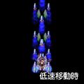 「空中鱼雷」低速(地灵殿Manual).png