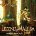 「LEGEND of MARISA」Original Sound Track plus