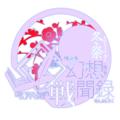 幻想战闻录4LOGO.png