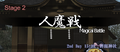 萃梦想2面场景(幽幽子).png