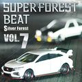 Super Forest Beat VOL.7