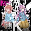 K.M.I.-G Works 01 -K-