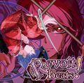Revolt Beats!