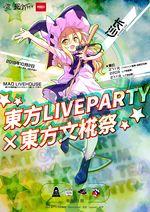 东方LiveParty插画19