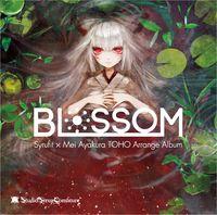Blossom(同人专辑)