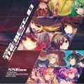 556mm THE BEST vol.03 -Dancing Girls Best-封面.jpg