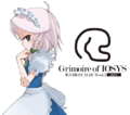 Grimoire of IOSYS - 東方BEST ALBUM vol.3 - LIGHT