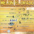 MELON EL DRADO