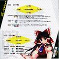 东方深秘录booklet16.jpg
