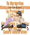 Borderline(梶迫小道具店)封面.jpg
