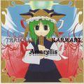 Amaryllis(KARMART)