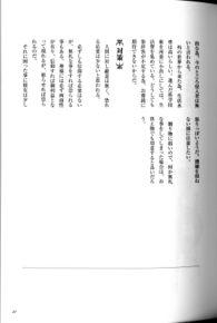 八坂神奈子4