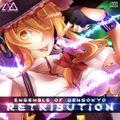 Ensemble of Gensokyo 15 - Retribution