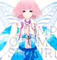 JUMP OTOME SHOURI