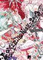 Flowering Night 2009 -全人類ノ天樂祭- ライブDVD