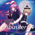 Pribuskers 4
