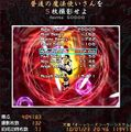 文花帖DS分值总论-8.jpg