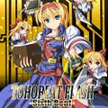 TOHOBEAT FLASH -Sixth Beat-