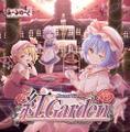 紅 Garden