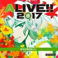 ALIVE!! 2017 東京会場特典DISC