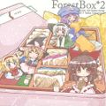 ForestBox*2